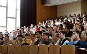 Πανεπιστήμιο Πατρών, Αντιμετωπίστηκε, 130, panepistimio patron, antimetopistike, 130