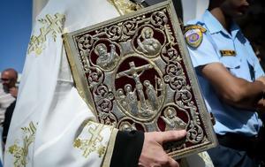 Κάθε, Συντάγματος, kathe, syntagmatos