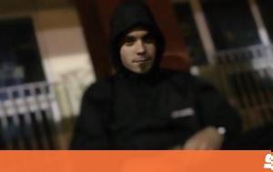Δολοφονία 19χρονου, Μαρούσι, – Ποιους, Αστυνομία, dolofonia 19chronou, marousi, – poious, astynomia