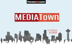 Mediatown, Χαμένα, ΑΝΤ1, Οικογενειακές Ιστορίες Λάθος, Dancing, Mediatown, chamena, ant1, oikogeneiakes istories lathos, Dancing