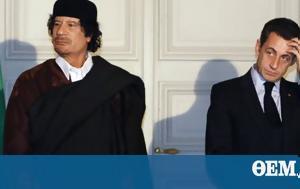 Gaddafi, Sarkozy, 2007