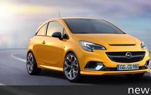 Αποκάλυψη, Opel Corsa GSi, apokalypsi, Opel Corsa GSi