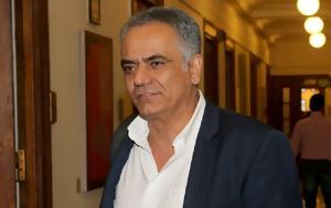 Ενίσχυση, Πελοποννήσου, enischysi, peloponnisou