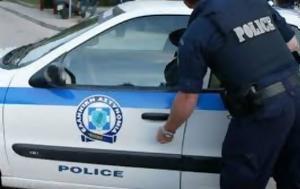 Σύλληψη 46χρονου, Κιλκίς - Χτύπησε, syllipsi 46chronou, kilkis - chtypise