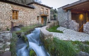 Παγκόσμια Ημέρα Νερού, Υπαίθριο Μουσείο Υδροκίνησης, pagkosmia imera nerou, ypaithrio mouseio ydrokinisis