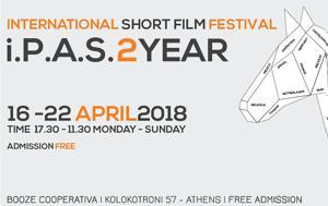 P A S, Film Festival