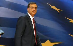 Χαρδούβελης, ΑΕΠ, chardouvelis, aep