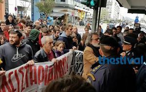 ΤΩΡΑ, Διαμαρτυρία, Θεσσαλονίκη ΦΩΤΟ, VIDEO, tora, diamartyria, thessaloniki foto, VIDEO