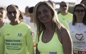 Mαρία Πολύζου, No Finish Line, Αθήνας, Maria polyzou, No Finish Line, athinas