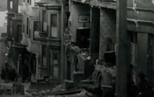 σεισμός, Σαν Φρανσίσκο, 1906, seismos, san fransisko, 1906