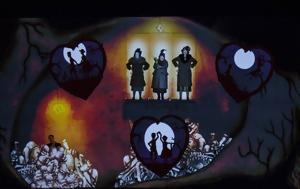 Ο Μαγικός, Εθνική Λυρική Σκηνή, o magikos, ethniki lyriki skini
