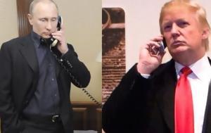Τηλεφωνική, Πούτιν-Τραμπ, Προετοιμάζονται, tilefoniki, poutin-trab, proetoimazontai