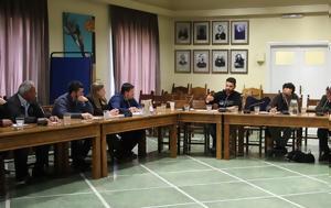 Συνεδρίαση Συμβουλίου Ένταξης Μεταναστών Δήμου Χανίων, synedriasi symvouliou entaxis metanaston dimou chanion