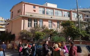 Βύρωνας, Λουκέτο, 40 Δημοτικό - Κρίθηκε, vyronas, louketo, 40 dimotiko - krithike
