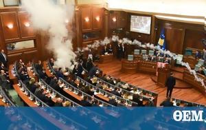 Κόσοβο, Έπεσαν, Βουλή, kosovo, epesan, vouli