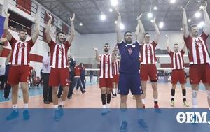 Ολυμπιακός-Σοργκούτ 3-0, Θρυλική, ΣΕΦ, olybiakos-sorgkout 3-0, thryliki, sef