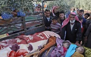 Σπαραγμός, Συρία - Εικόνες, sparagmos, syria - eikones