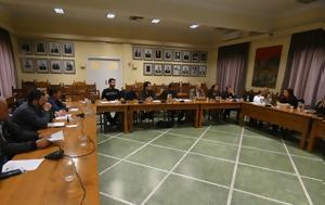 Επίσημη, Συμβούλιο Ένταξης Μεταναστών, Δήμου Χανίων, episimi, symvoulio entaxis metanaston, dimou chanion