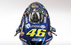 Abarth, Moto GP