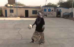 Γυναίκες, Σομαλία, gynaikes, somalia