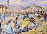 22 Μαρτίου, Γεγονότα, Ελλάδα,22 martiou, gegonota, ellada