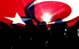 Plan B, Τουρκία, Plan B, tourkia
