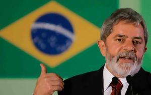 Βραζιλία, Δικαστήριο, Δευτέρα, Λούλα, Σίλβα, vrazilia, dikastirio, deftera, loula, silva