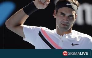 Tο μπαλάκι του τένις είναι κίτρινο! (video)