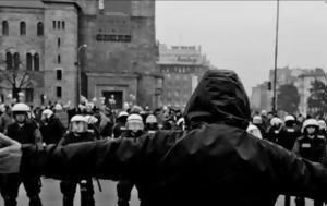 Αντιφασίστες, Αγρινίου, Αστυνομία, – Καταγγελία, antifasistes, agriniou, astynomia, – katangelia
