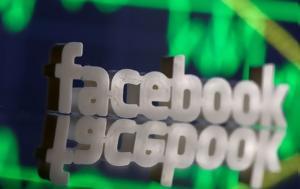 Facebook, Δημόσια, Facebook, dimosia