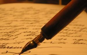 #Παγκόσμια_μέρα_ποίησης, Κανε, Τσίπρα, #pagkosmia_mera_poiisis, kane, tsipra