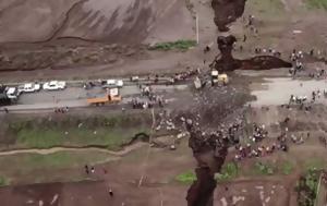 Βίντεο, Τεράστιο, Κένυα, Αφρικής, vinteo, terastio, kenya, afrikis