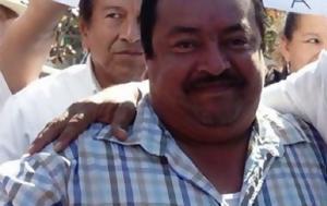 Δημοσιογράφος, Μεξικό - ΒΙΝΤΕΟ, dimosiografos, mexiko - vinteo