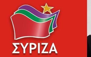 Κέρκυρα, Τάσος Τόμπρος, Συντρονιστής, ΣΥΡΖΑ, kerkyra, tasos tobros, syntronistis, syrza