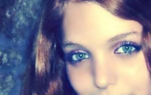 Κρήτη, 16χρονης Στέλλας, kriti, 16chronis stellas