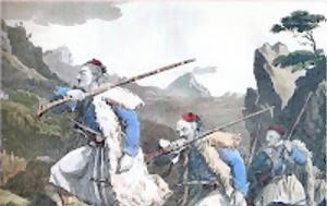Τελικά, Νταβούτογλου, Αλβανούς Τί, Αλβανοί, 1821, telika, ntavoutoglou, alvanous ti, alvanoi, 1821