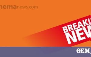 Breaking News Military, Greek, Turkish