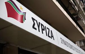 ΣΥΡΙΖΑ, Πολάκη, syriza, polaki