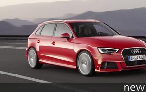 Νέες, Audi, nees, Audi