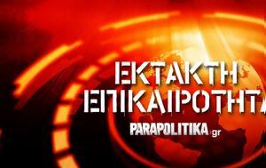 EKTAKTO, Παραλίγο, Ξυδάκης - Λαγός, EKTAKTO, paraligo, xydakis - lagos