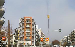 ΝΔ Θεσσαλονίκης, Τρύπες-μπαλώματα, ΣΥΡΙΖΑ, nd thessalonikis, trypes-balomata, syriza