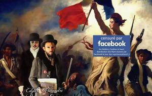 Facebook, Ντελακρουά, Facebook, ntelakroua