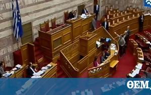 Greek Parliament, Exchange, MPs, Golden Dawn, SYRIZA VIDEO
