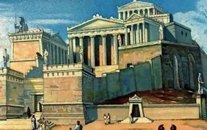 Πως εκλέγανε οι αρχαίοι ημών πρόγονοι τους άρχοντές τους;