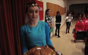 Κομοτηνή, Παρέλαση Αρμένικων Παραδοσιακών Στολών, komotini, parelasi armenikon paradosiakon stolon