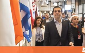 Ελλάδα, - Διπλωματικό, Συνόδου Κορυφής, ellada, - diplomatiko, synodou koryfis