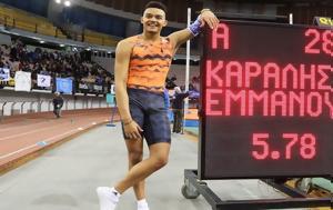Επικύρωσε, IAAF, Καραλή, epikyrose, IAAF, karali