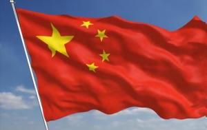 Προειδοποίηση Κίνας, ΗΠΑ, proeidopoiisi kinas, ipa