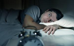 Τι φταίει και δεν μπορείς να κλείσεις μάτι κάθε βράδυ