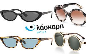 426d52e610 Ανοιξιάτικες προτάσεις από τα Οπτικά Λάσκαρη για όμορφα μάτια γεμάτα υγεία  - anoixiatikes protaseis apo ta optika laskari gia omorfa matia gemata ygeia